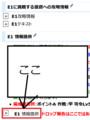 f:id:rizenback000:20150607235141p:image:medium