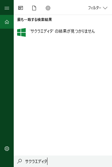 f:id:rizenback000:20170416193704p:plain