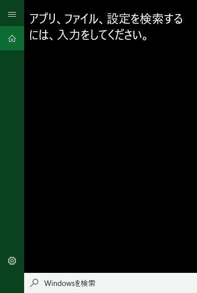 f:id:rizenback000:20170416215037j:plain