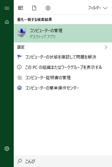 f:id:rizenback000:20170416221542p:plain