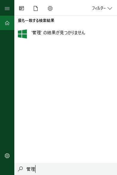 f:id:rizenback000:20170416221617p:plain