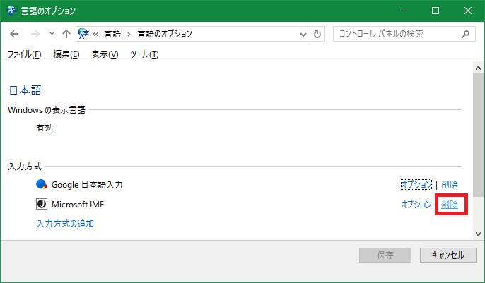 f:id:rizenback000:20170418090635p:plain