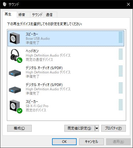 f:id:rizenback000:20180203045006p:plain
