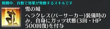 f:id:rizenback000:20190106134127p:plain