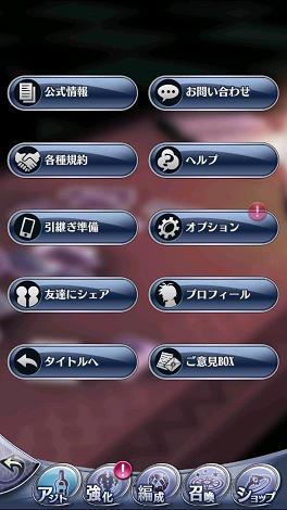 f:id:rizenback000:20190112152435p:plain