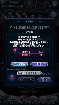 f:id:rizenback000:20190121174631p:plain
