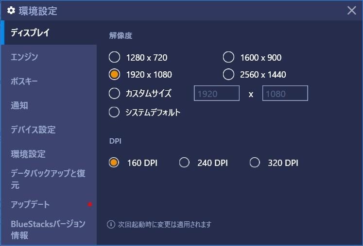 f:id:rizenback000:20190519192206j:plain
