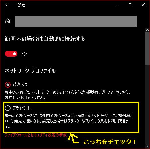 f:id:rizenback000:20191029105439p:plain
