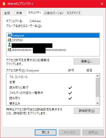 f:id:rizenback000:20191128094651p:plain