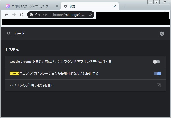 f:id:rizenback000:20200113195642p:plain