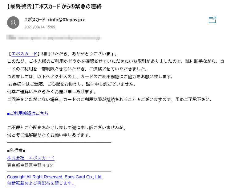 f:id:rizumboy:20210912094651p:plain