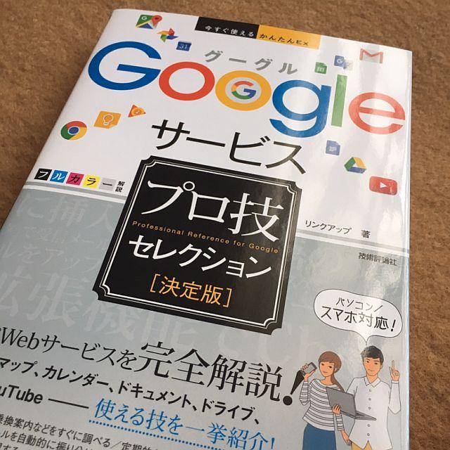 f:id:rjmatsumura:20170102144554j:plain