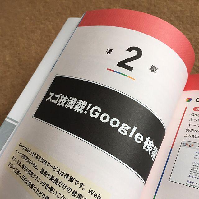 f:id:rjmatsumura:20170102145206j:plain
