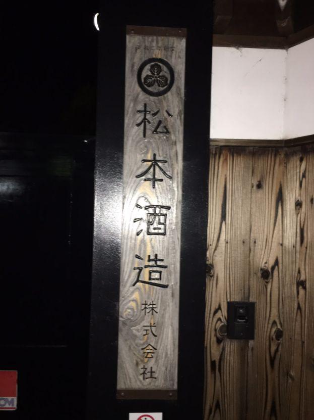 f:id:rjmatsumura:20170106003845j:plain