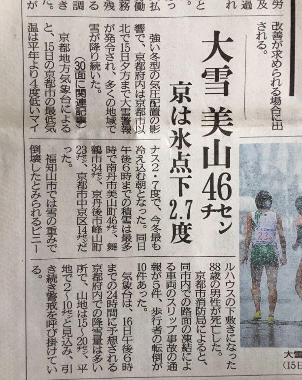 f:id:rjmatsumura:20170116235718j:plain