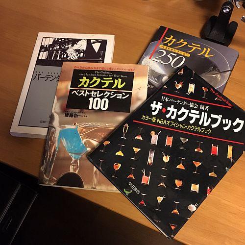 f:id:rjmatsumura:20170118004421j:plain