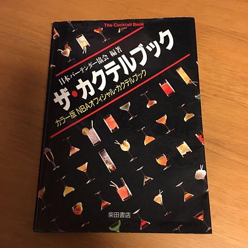 f:id:rjmatsumura:20170118004756j:plain