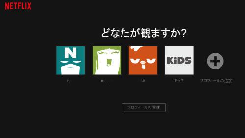 f:id:rjmatsumura:20170128214239j:plain
