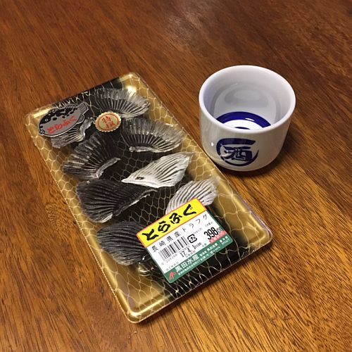 f:id:rjmatsumura:20170203232949j:plain