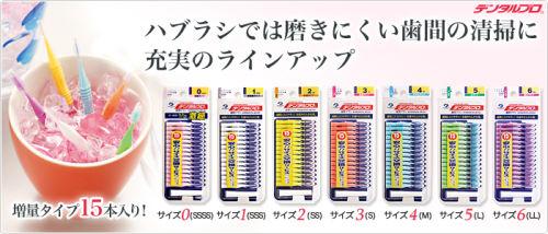 f:id:rjmatsumura:20170214175116j:plain