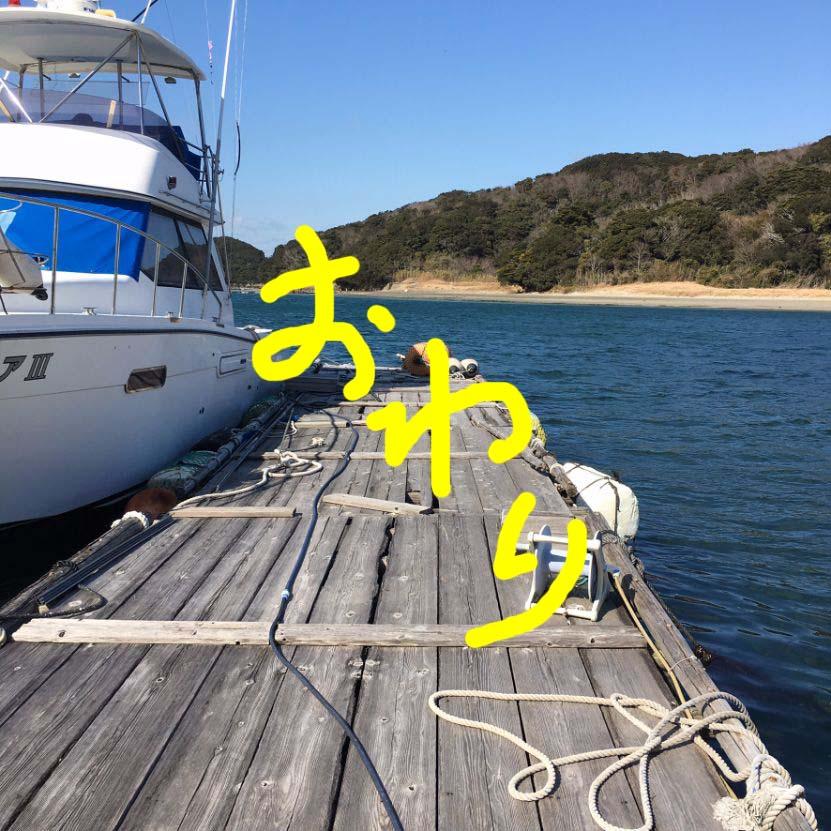 f:id:rjmatsumura:20170216015204j:plain