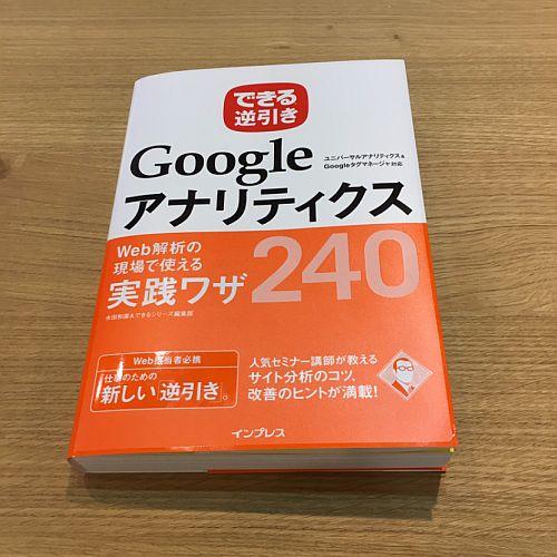f:id:rjmatsumura:20170225001447j:plain
