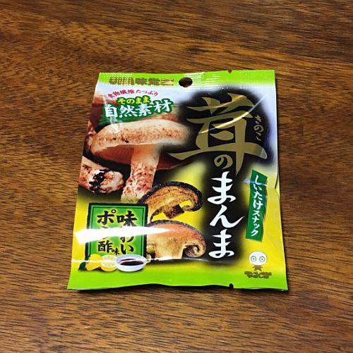 f:id:rjmatsumura:20170311012049j:plain