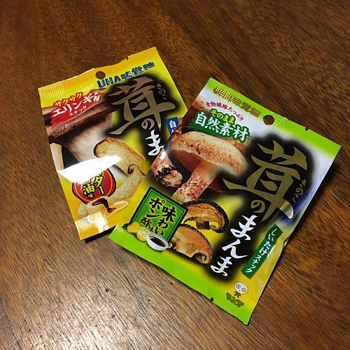 f:id:rjmatsumura:20170311012454j:plain