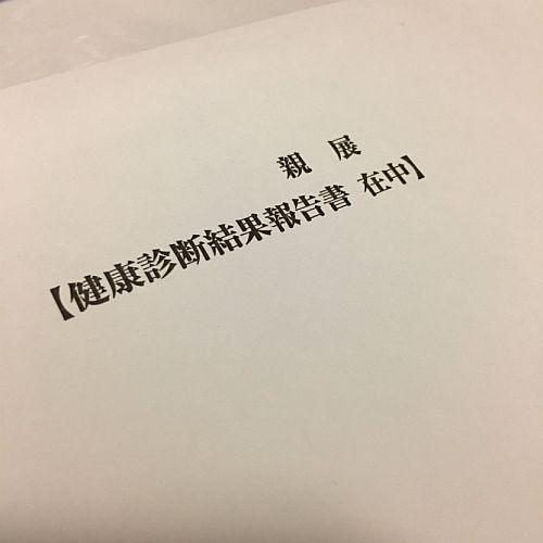 f:id:rjmatsumura:20170312002231j:plain