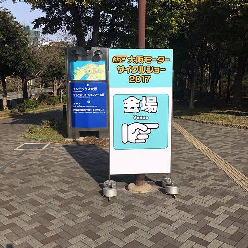 f:id:rjmatsumura:20170318235348j:plain
