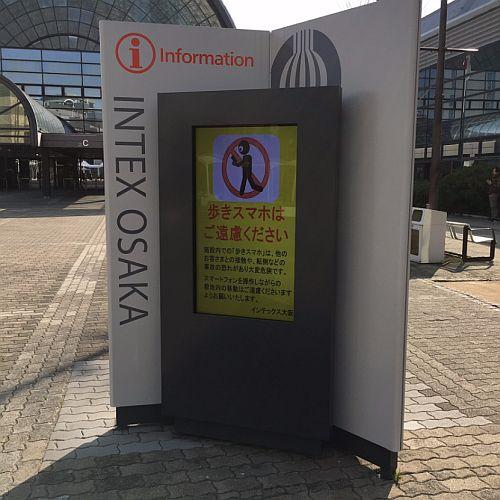 f:id:rjmatsumura:20170319000238j:plain