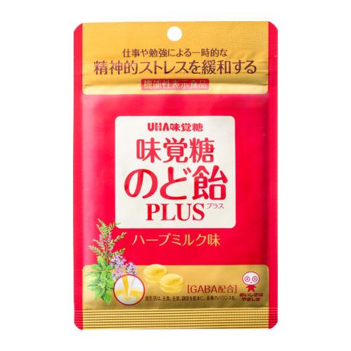 f:id:rjmatsumura:20170401170609j:plain