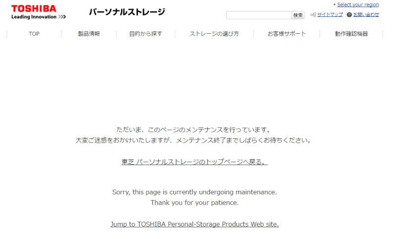 f:id:rjmatsumura:20170402181007j:plain