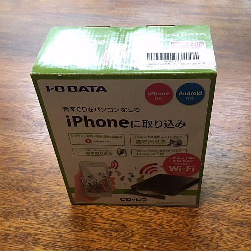 f:id:rjmatsumura:20170407225142j:plain