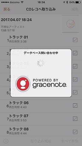 f:id:rjmatsumura:20170407235129j:plain