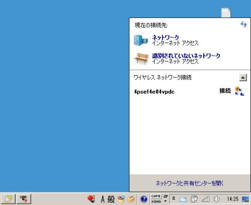 f:id:rjmatsumura:20170411173723j:plain