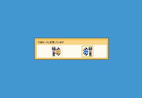 f:id:rjmatsumura:20170411175544j:plain