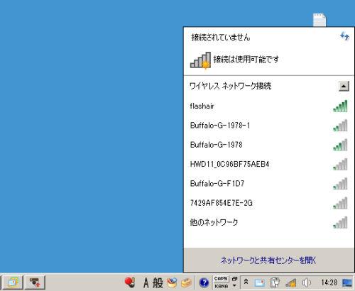 f:id:rjmatsumura:20170411175912j:plain