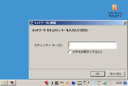 f:id:rjmatsumura:20170411180644j:plain