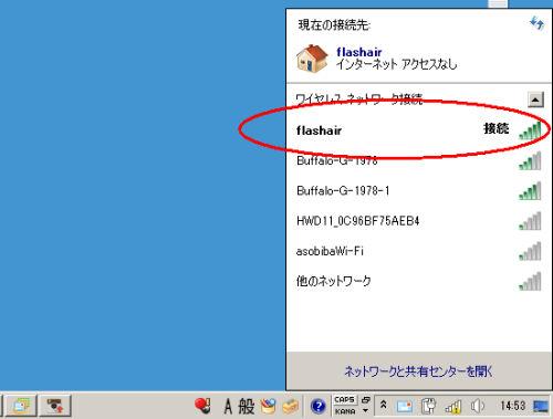 f:id:rjmatsumura:20170411181227j:plain