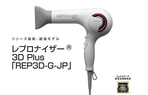 f:id:rjmatsumura:20170420002719j:plain