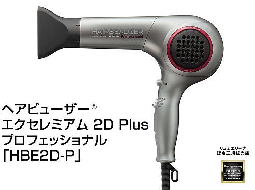 f:id:rjmatsumura:20170420003122j:plain