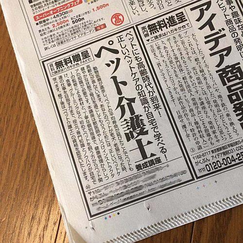 f:id:rjmatsumura:20170424002322j:plain