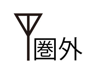 f:id:rjmatsumura:20170501201138j:plain