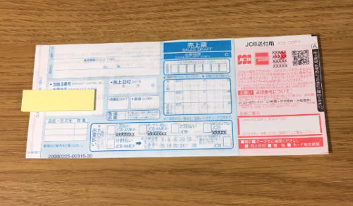 f:id:rjmatsumura:20170504202537j:plain