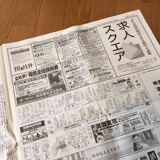f:id:rjmatsumura:20170505174629j:plain