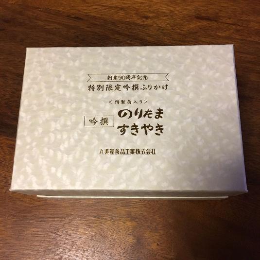f:id:rjmatsumura:20170506170739j:plain