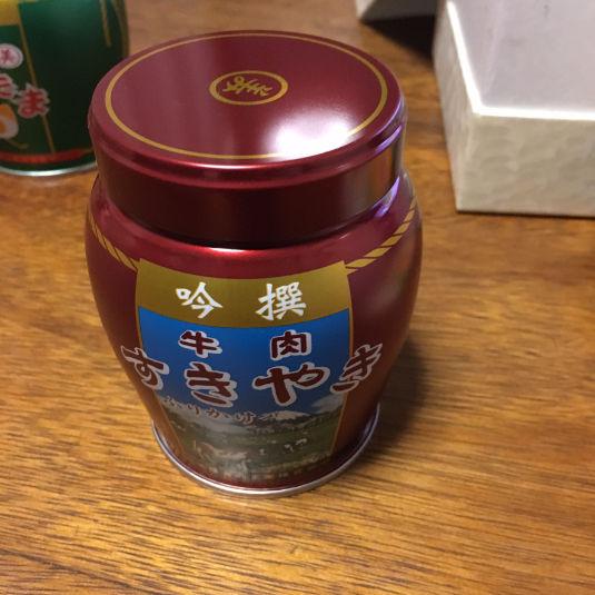 f:id:rjmatsumura:20170506202900j:plain