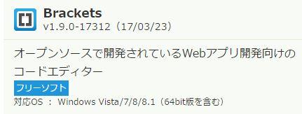 f:id:rjmatsumura:20170510003633j:plain