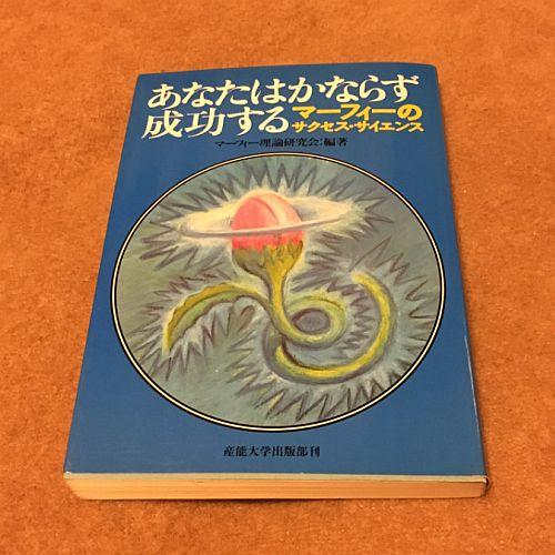 f:id:rjmatsumura:20170511012823j:plain
